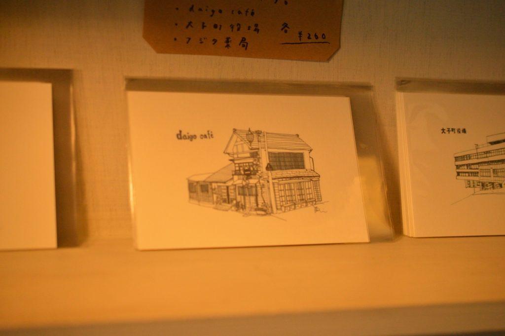 daigo cafe ポストカード