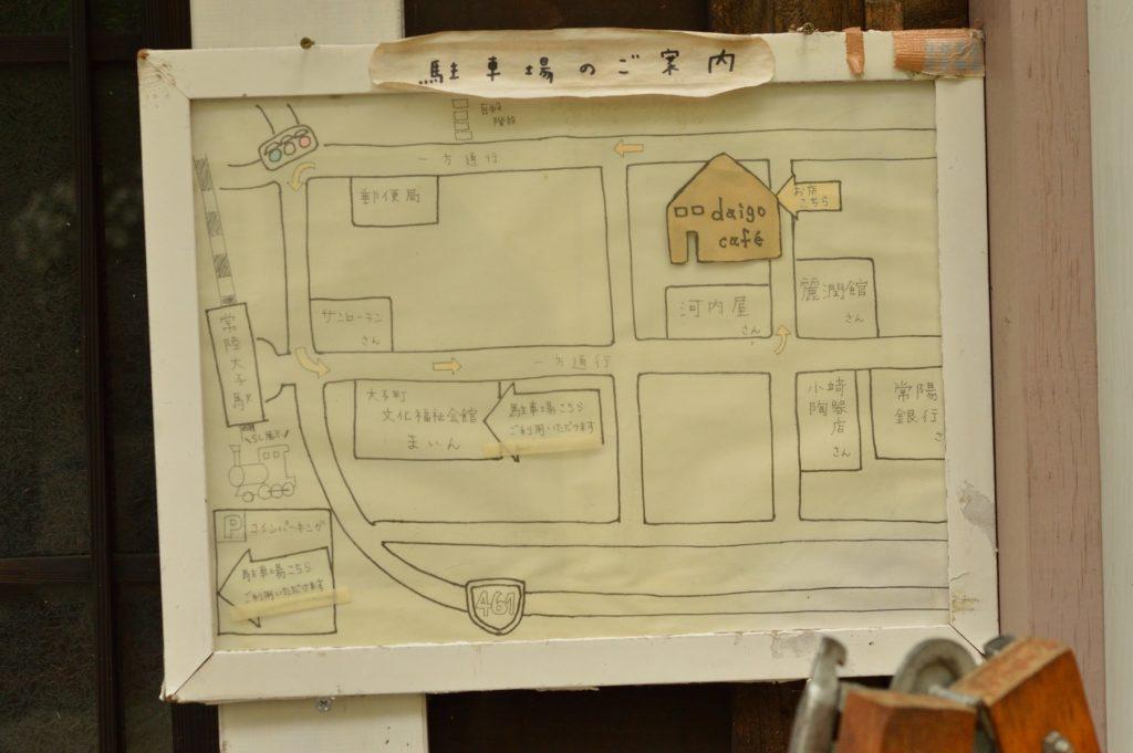 daigo cafe 駐車場のご案内