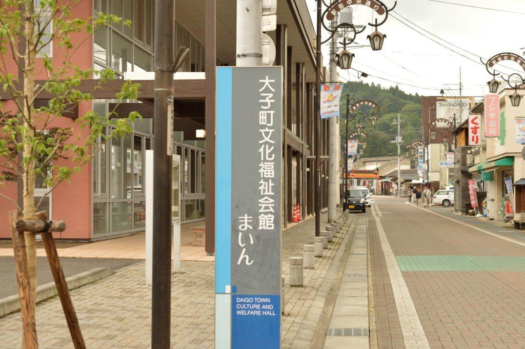 daigo cafe 駐車場目印 まいん