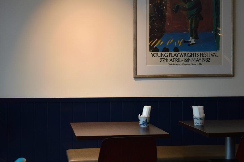そばくら 店内 テーブル席