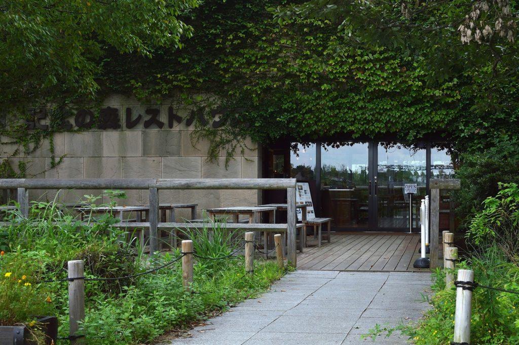 ひたち海浜公園 記念の森レストハウス 正面入り口