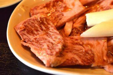 【ホルモン焼き 竹のこ】極上ホルモン焼きのサイバーなお店@茨城県東海村