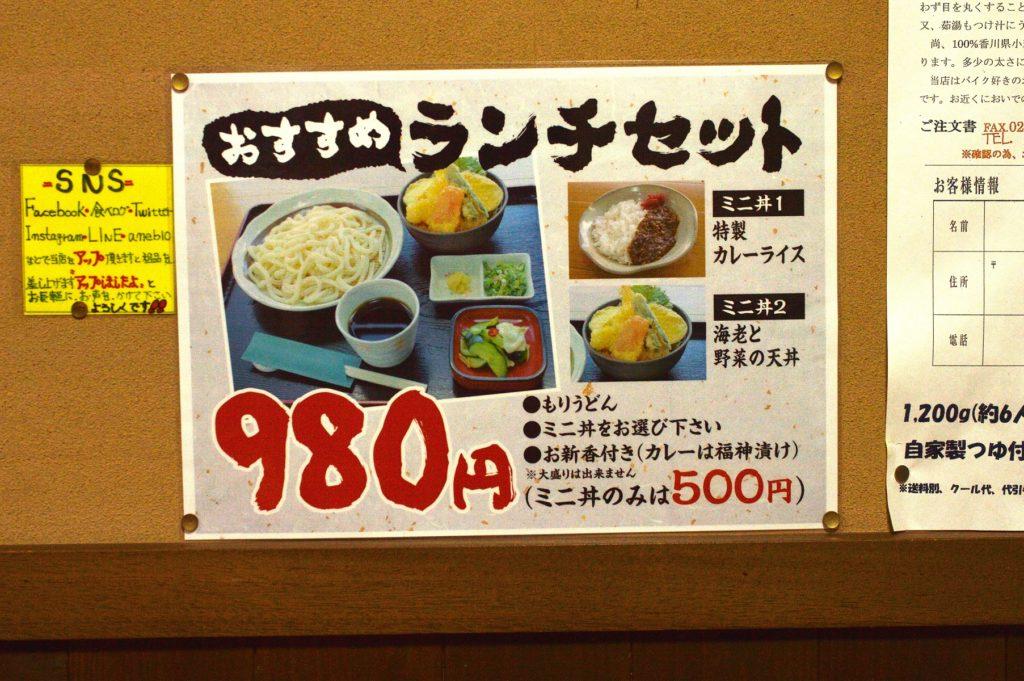 桜川市 あじさい おすすめセット