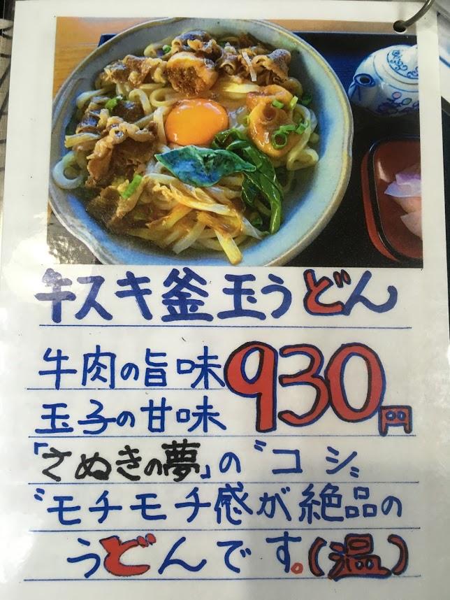 桜川市 あじさい メニュー05