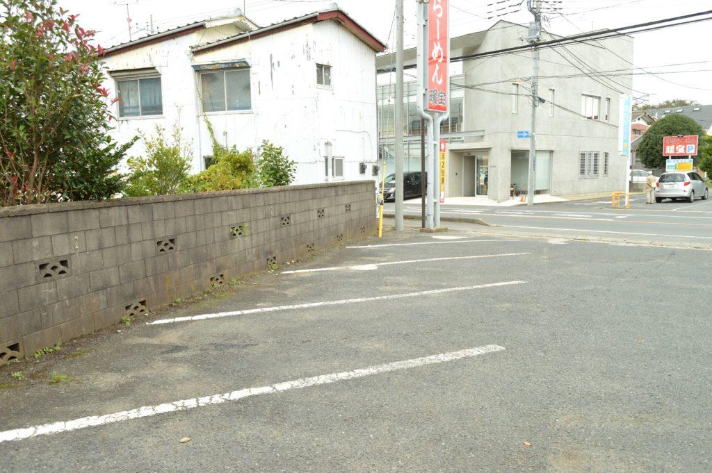 ひたちなか市 暖宝 店の前の駐車場 (1)