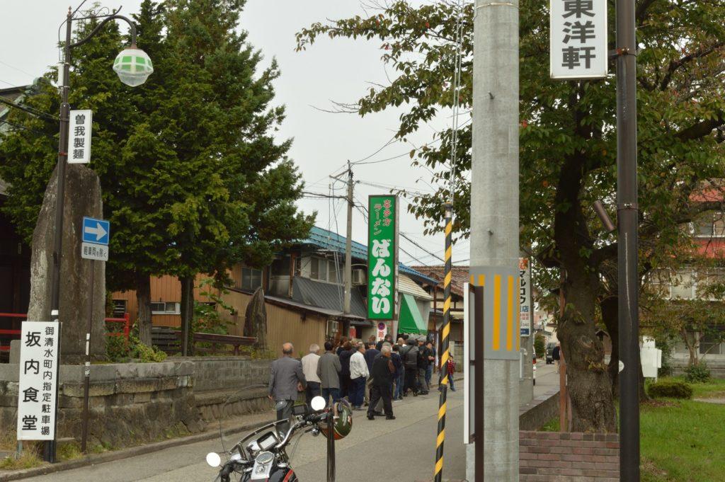 福島県喜多方市 観光 ばんない食堂の行列