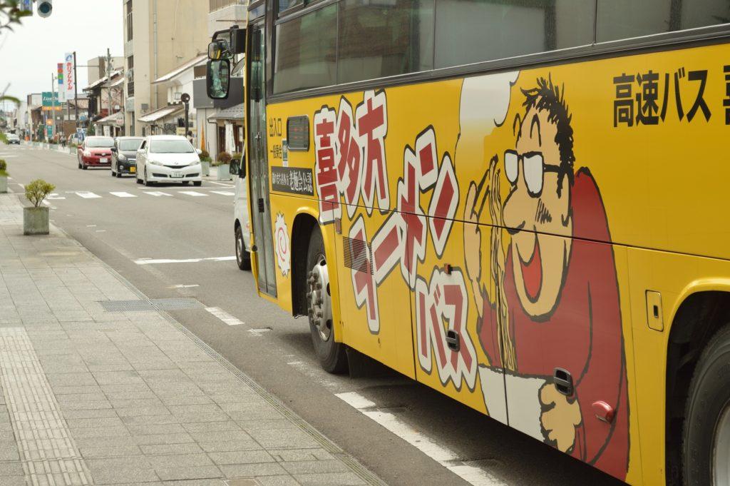 福島県喜多方市 観光 喜多方ラーメンバス