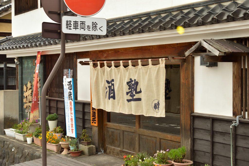 福島県喜多方市 観光 蔵の街 (1)