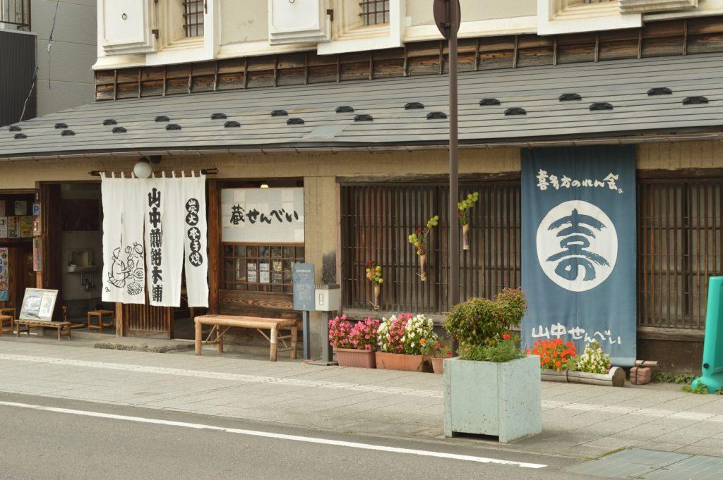 福島県喜多方市 観光 蔵の街 (2)