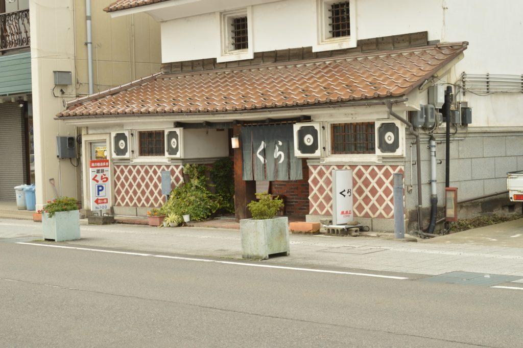 福島県喜多方市 観光 蔵の街 (4)