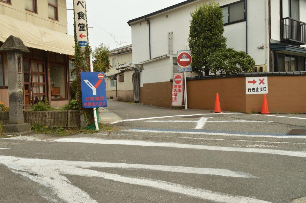 福島県喜多方市 観光 路地裏2
