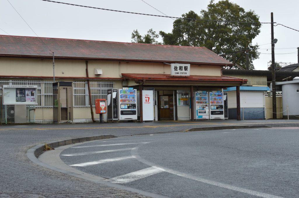 茨城県ひたちなか市2019年10月12日の佐和駅の様子1