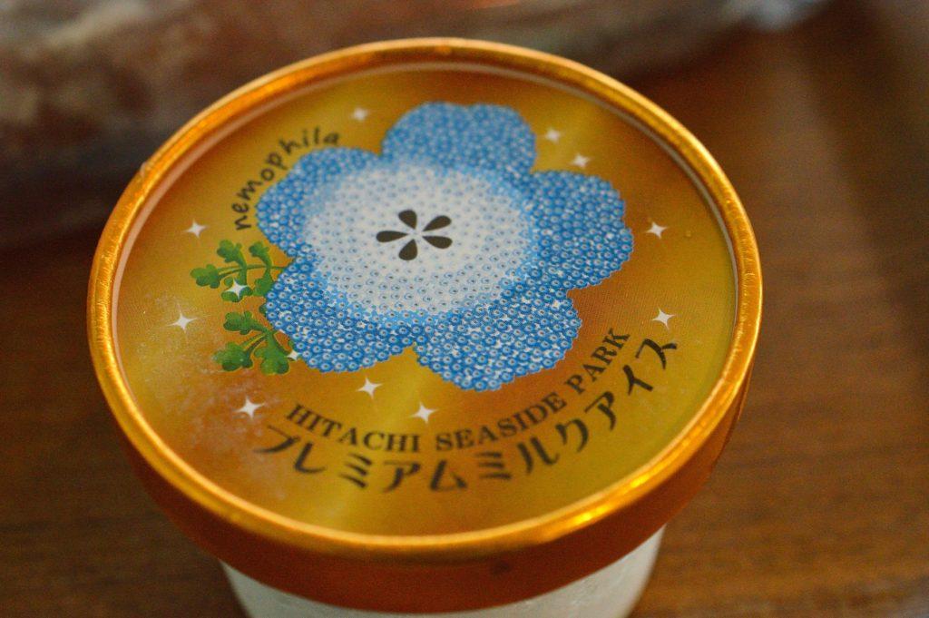 茨城県 ひたち海浜公園 グラスシーサイドカフェのプレミアムミルクアイス (2)