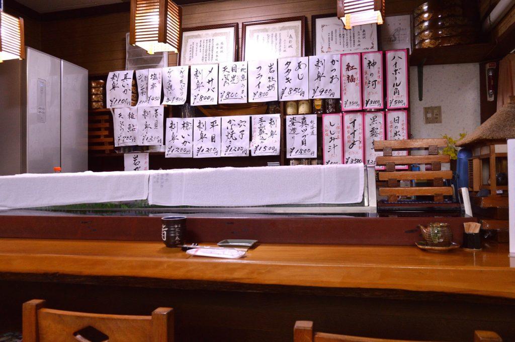 茨城県 日立市 おかめ鮨 カウンター