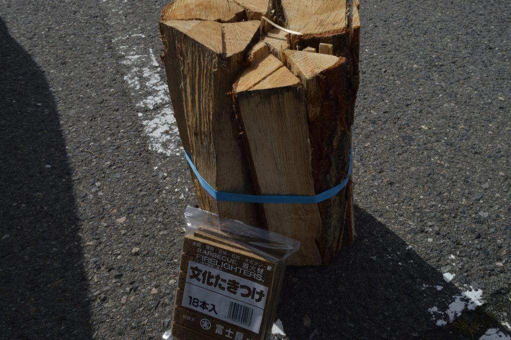 2019年秋の裏磐梯 途中で薪を購入