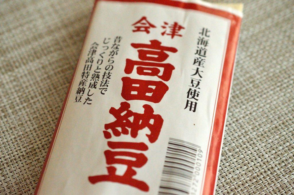 福島県 会津 会津高田納豆