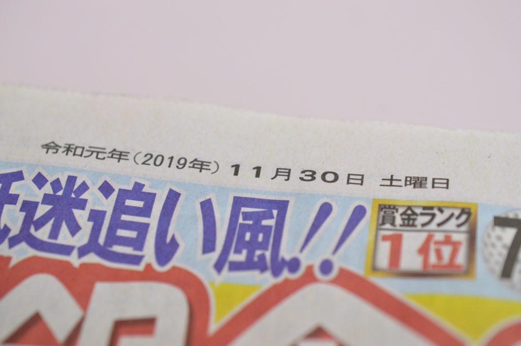 茨城県日立市 中華料理 珉珉 天津丼 (4)