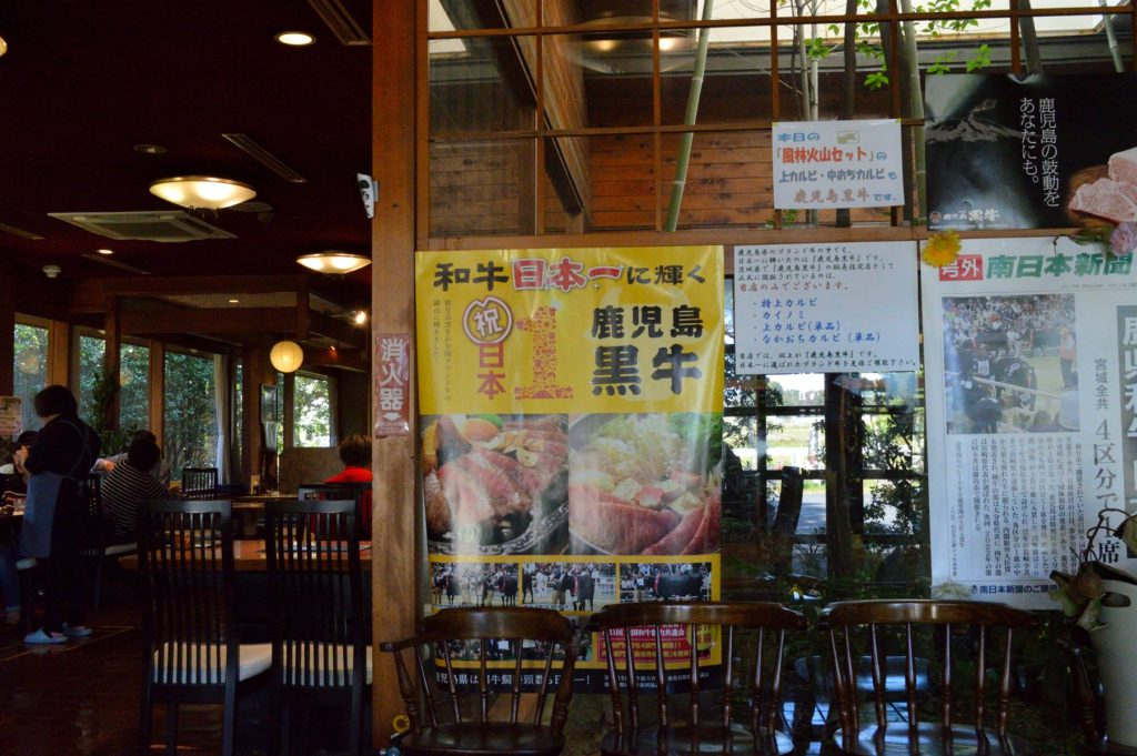茨城県 ひたちなか市 焼肉レストラン風林 店内の様子 (1)