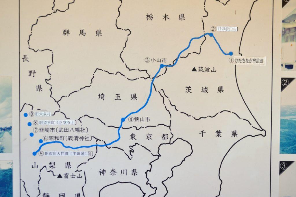 茨城県 ひたちなか市 焼肉レストラン風林 武田氏館 (3)