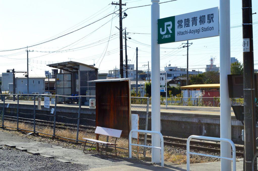 茨城県 ひたちなか市 焼肉レストラン風林 (15)