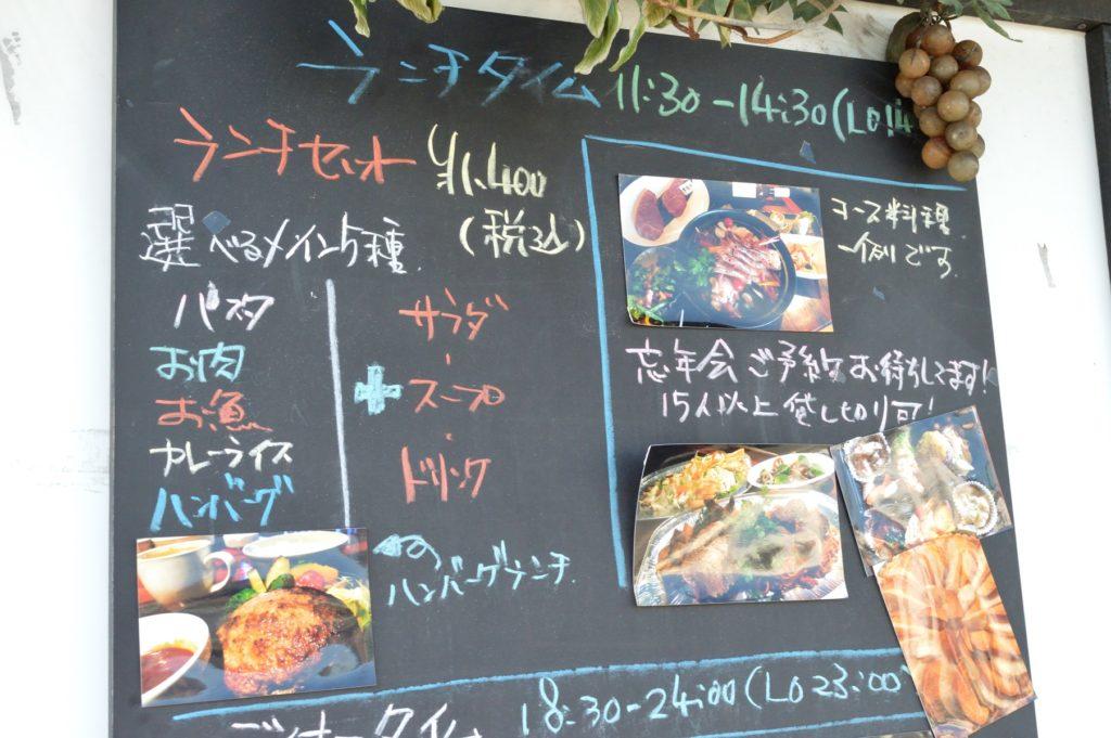 茨城県 水戸市 イタリアンレストラン (1)