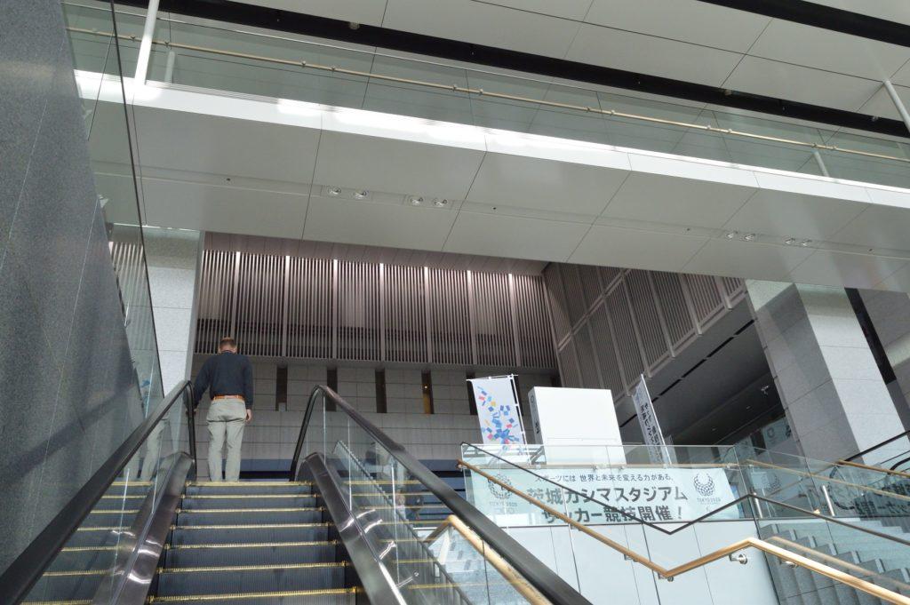 茨城県 県庁 エレベーター