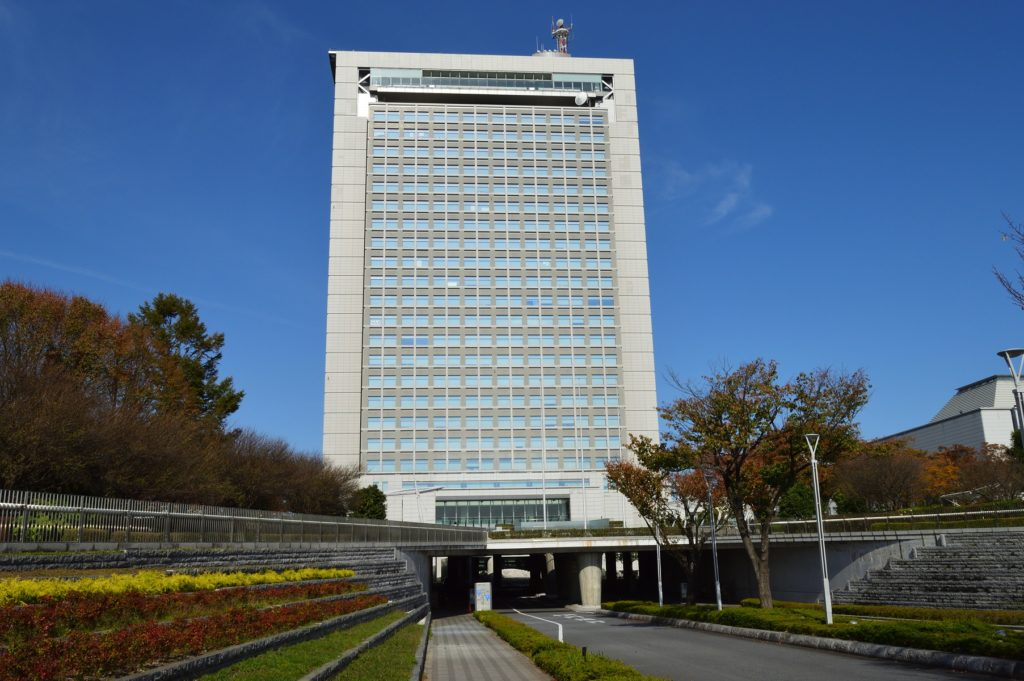 茨城県 県庁 外観