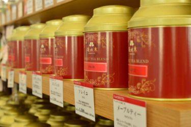 【花水木】茨城を一望する県庁25階のティーラウンジで紅茶を@茨城県水戸市