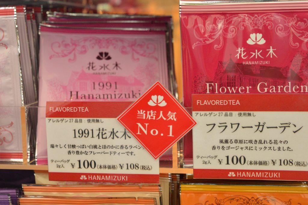 茨城県 県庁 展望ロビー 花水木 (5)