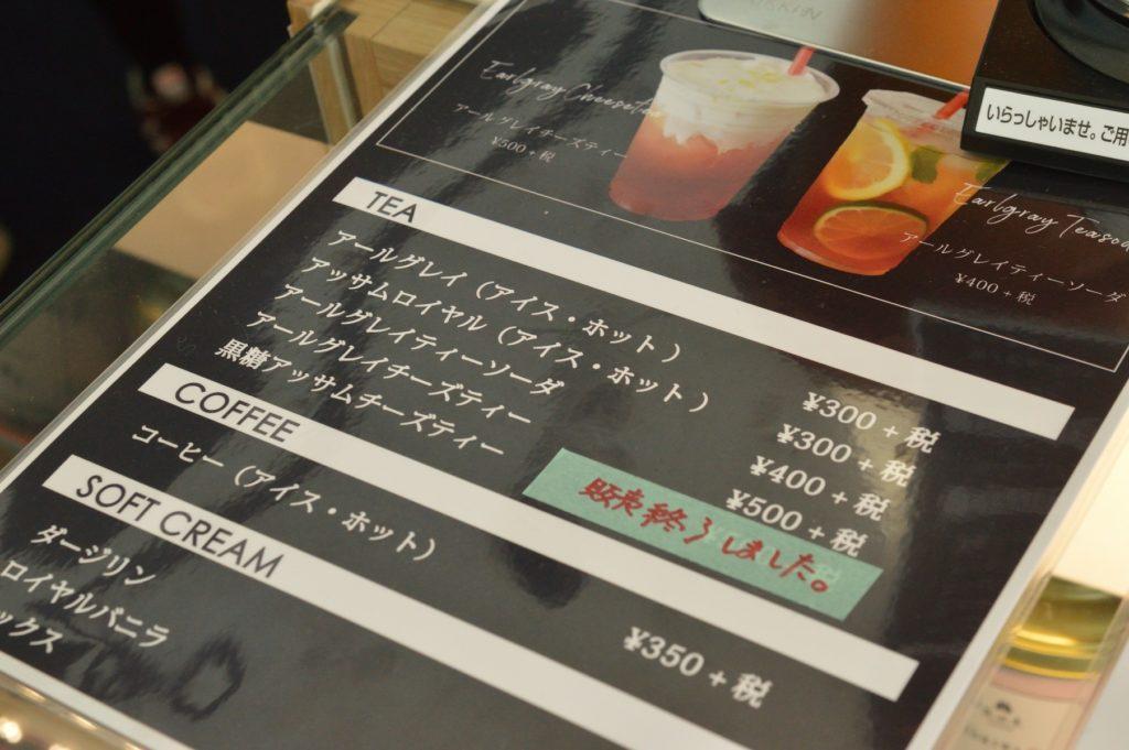 茨城県 県庁 展望ロビー 花水木 (9)