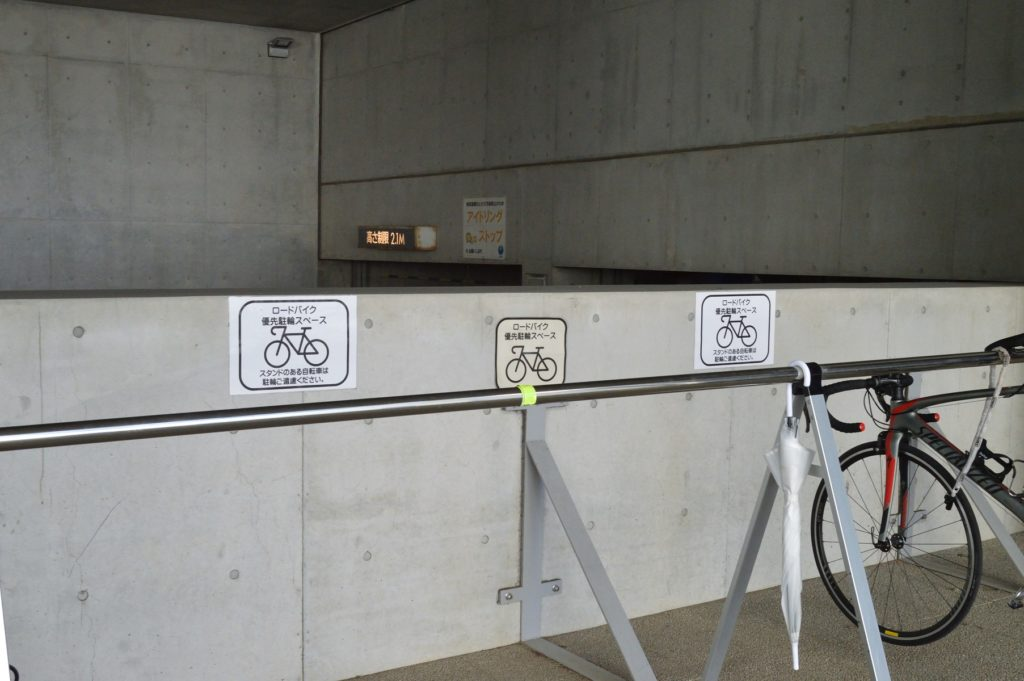 茨城県 県庁 駐輪場 (1)