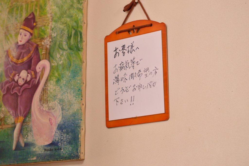 茨城県ひたちなか市 あかい自転車 店内の様子 (7)
