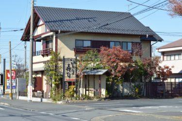 【ひかり寿司】めっちゃお得な特上寿司@茨城県ひたちなか市