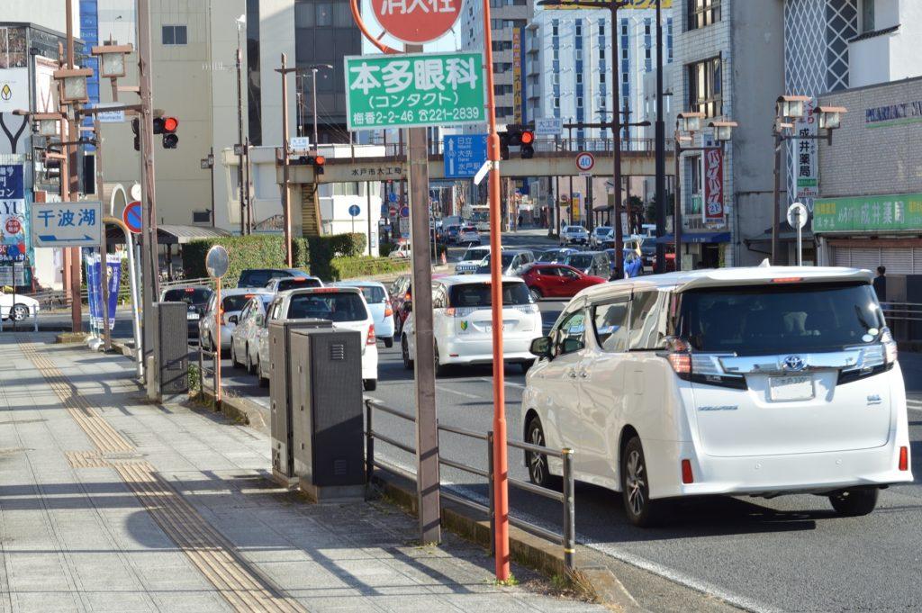 茨城県水戸市 日本料理真依 帰り道