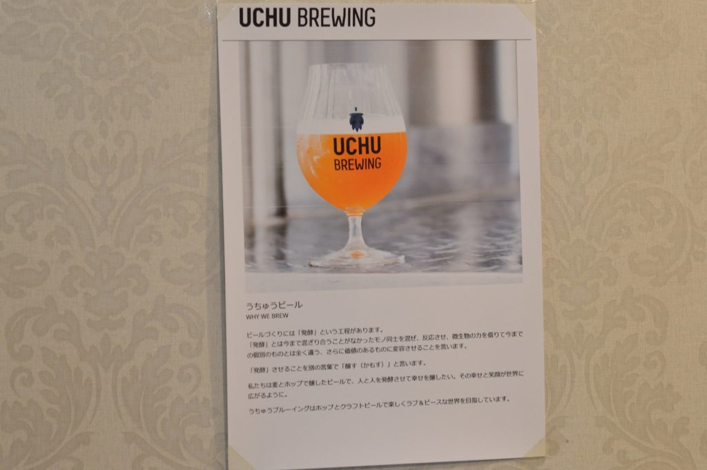 茨城県水戸市 日本料理真依 店内 (3)