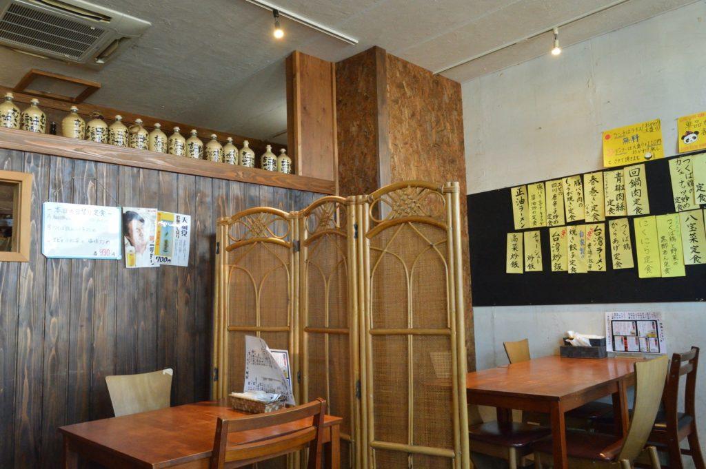 茨城県水戸市 中華食堂醤1 店内の様子 (8)