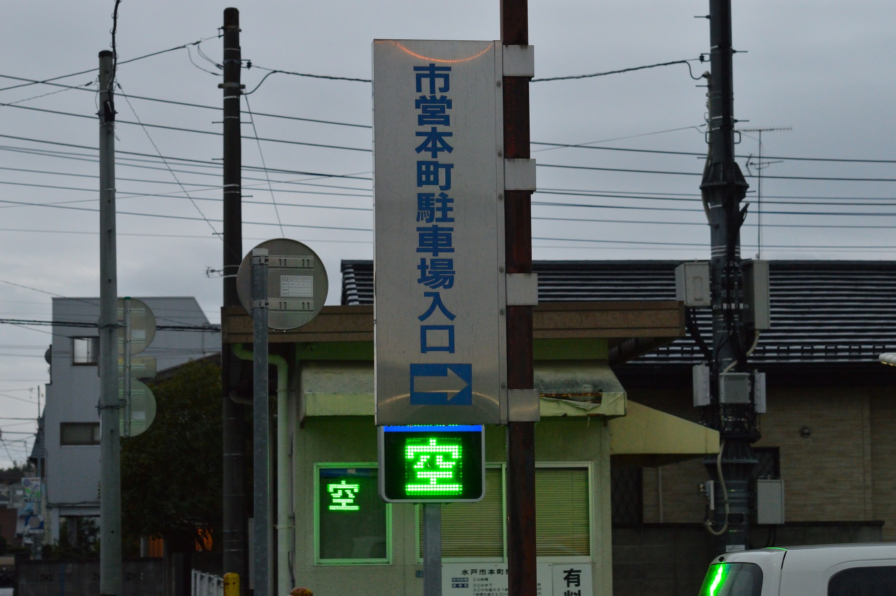 茨城県水戸市 鳥半 夜 外観 (1)