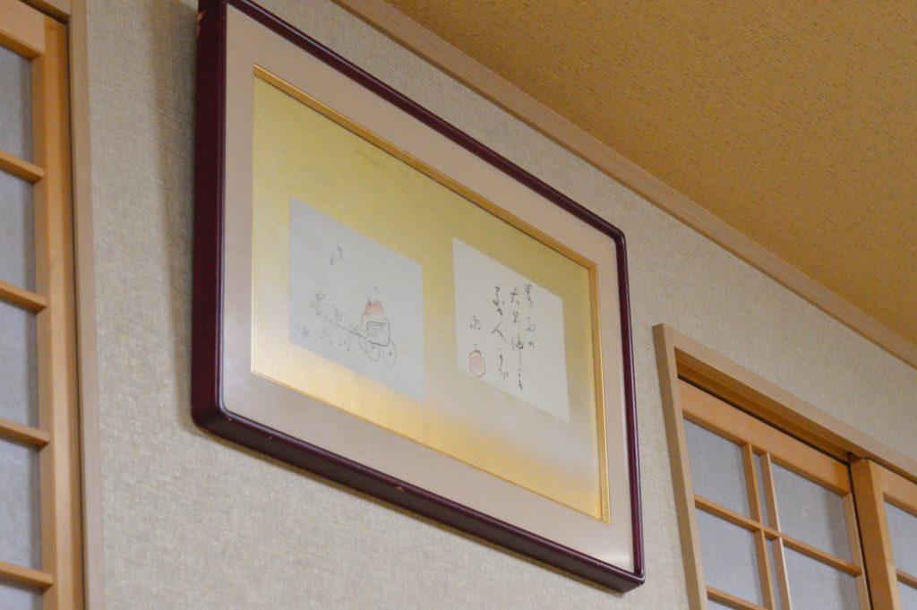茨城県水戸市 鳥半 夜 店内の様子 (2-1)