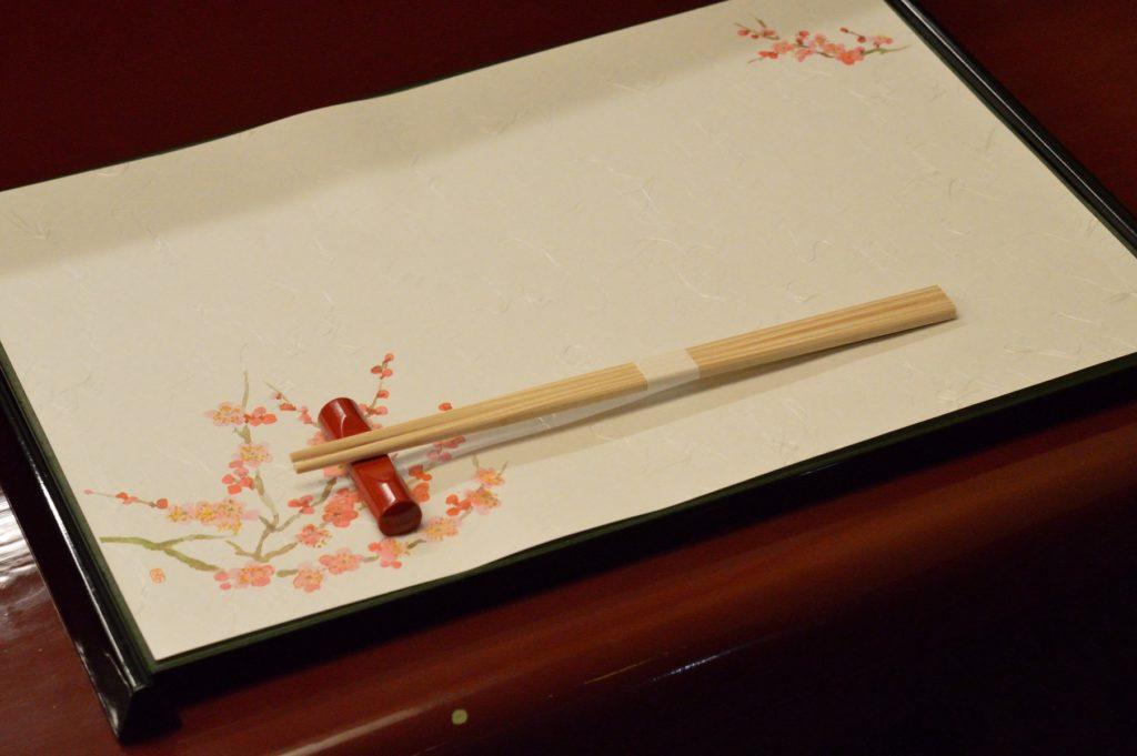 茨城県ひたちなか市 鮨処 花ひろ 盆と箸