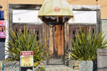 【カルマ】美味いカレーと闇に包まれた店内!これが茨城の業なのか?@茨城県水戸市