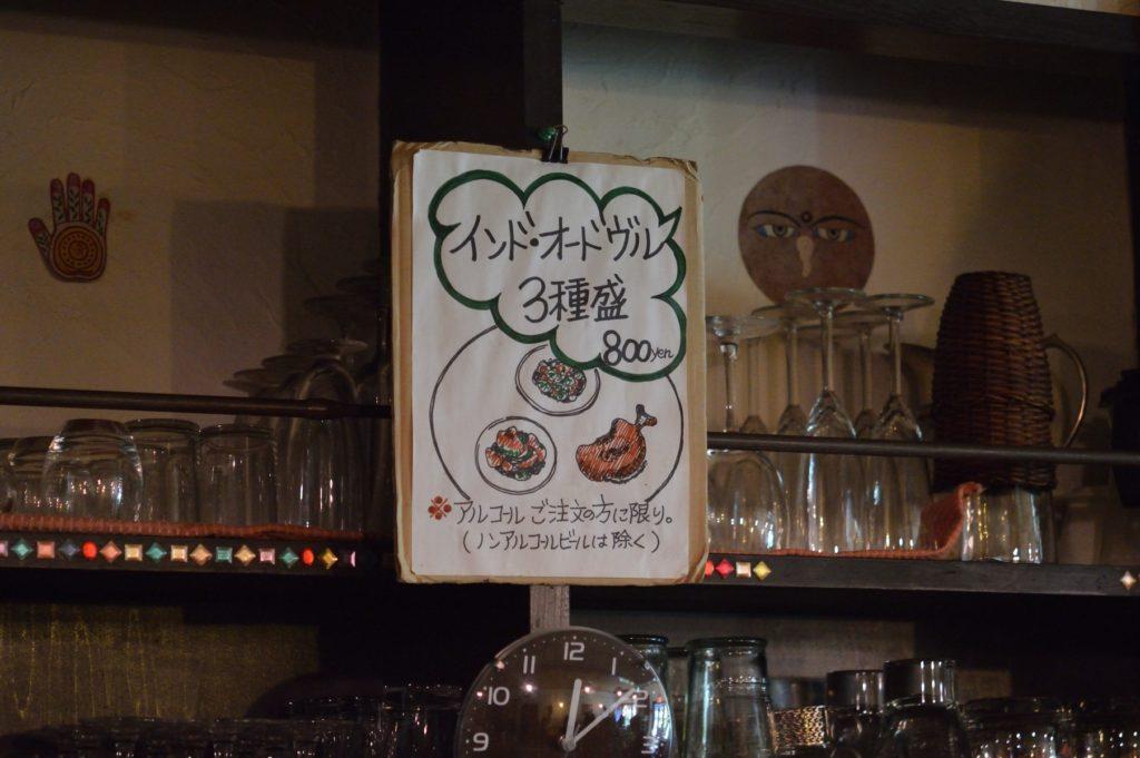 茨城県水戸市カレー カルマ 店内の様子 (3)
