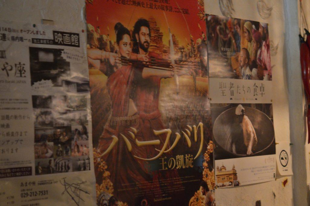茨城県水戸市カレー カルマ 店内の様子 (5)