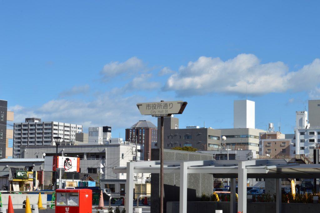 茨城県水戸市カレー カルマ 近くの通り