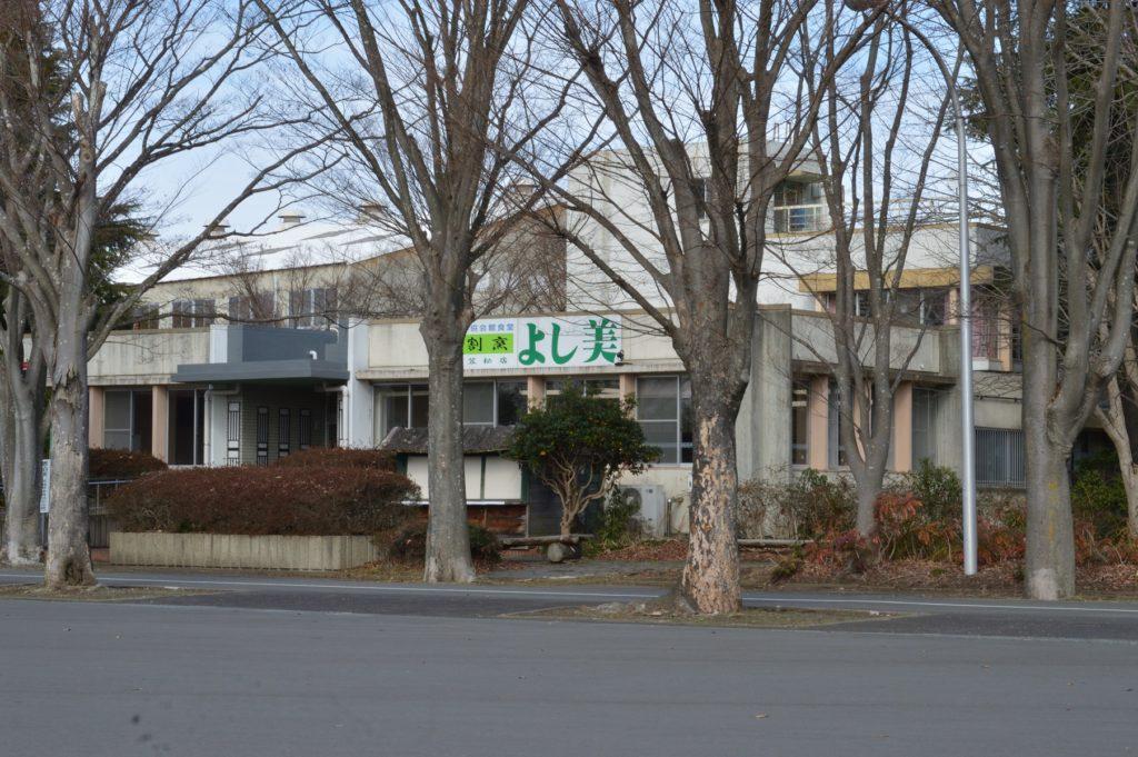 茨城県 笠松運動公園よし美 外観