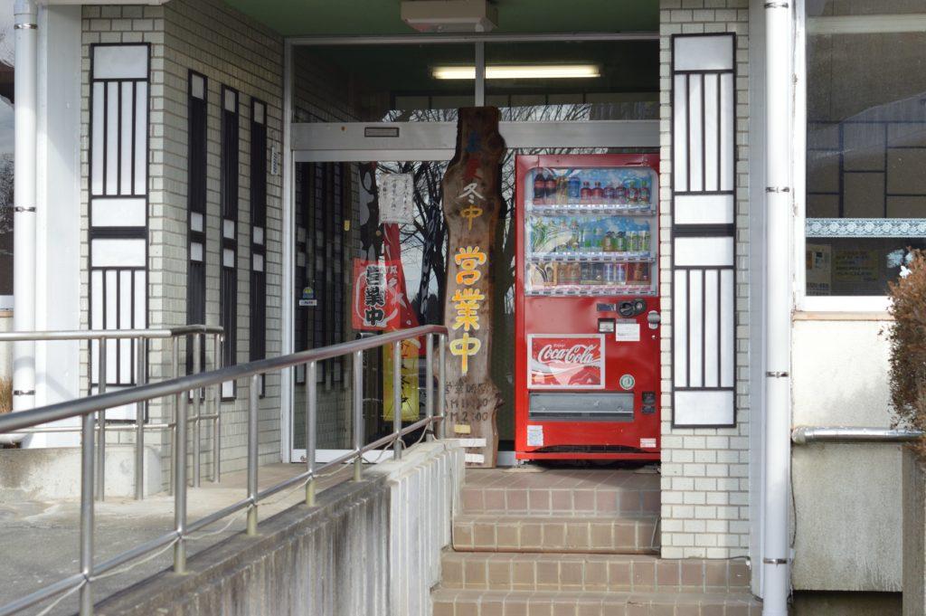 茨城県 笠松運動公園よし美 (23)