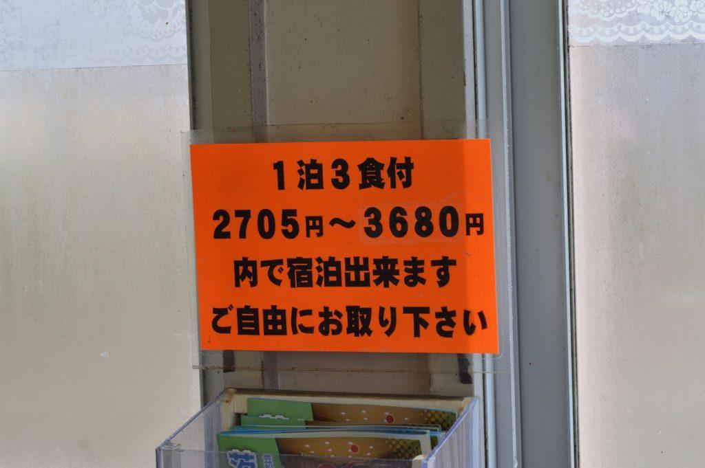 茨城県 笠松運動公園よし美 (25)