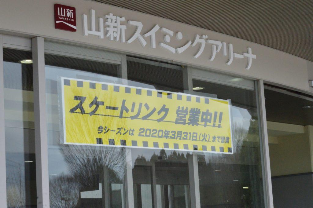 茨城県 笠松運動公園よし美 (31)