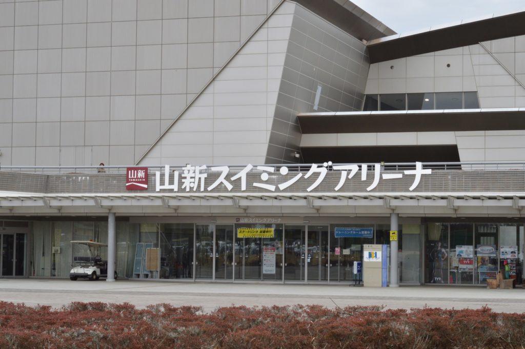 茨城県 笠松運動公園よし美 (40)