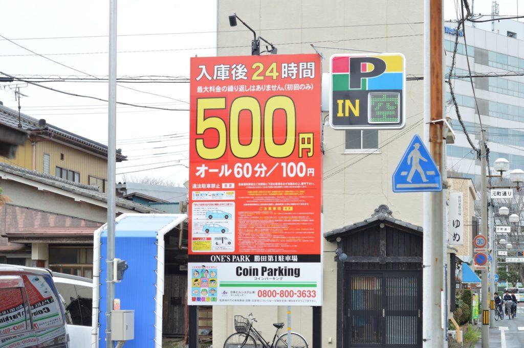 003_茨城県ひたちなか市 米寿01