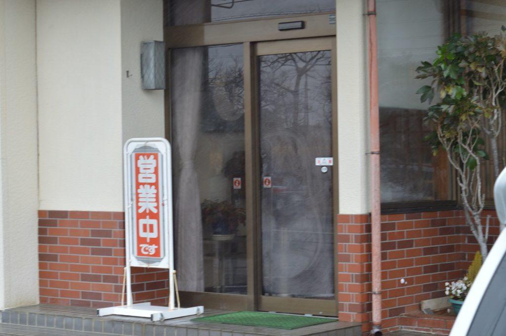 036_茨城県ひたちなか市 とん竹 入り口